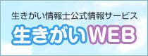 bnr_ikigai